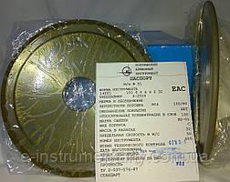 Алмазный круг Радиус (14FF1;А5П) 150х4х4х2х32 100% АС4 Связка В2-01