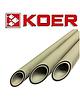 Труба Koer ппр композит базальт 50x8,3