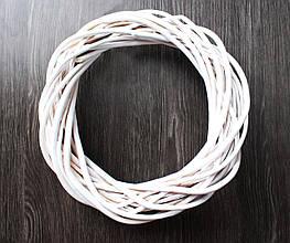 Венок из лозы белый 20 см
