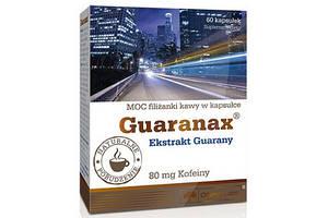 Guaranax 60капс
