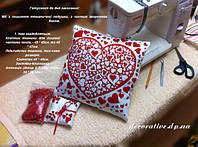 МК з пошиву подушки до дня закоханих