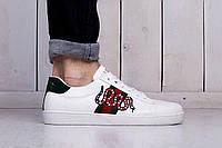 Мужские кеды Gucci Snake Embroidered Sneaker, Копия, фото 1
