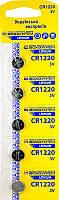 Батарейка АСКОУКРЕМ Lithium CR1220 (blister 5)