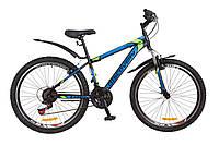 """Велосипед 26"""" Discovery TREK AM 14G Vbr рама 15"""" ST OPS-DIS-26-111"""