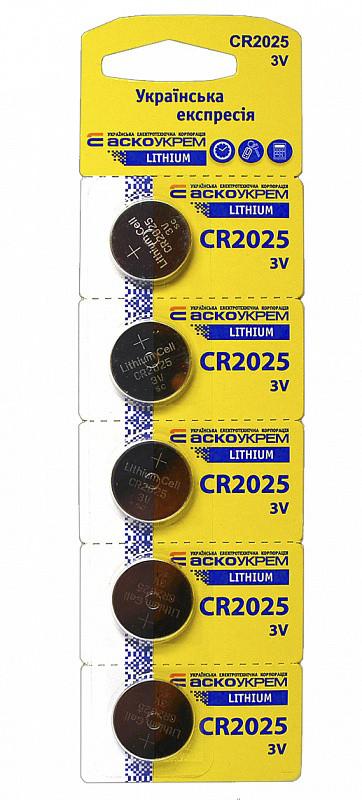 Батарейка АСКО-УКРЕМ Lithium CR2025 5 шт