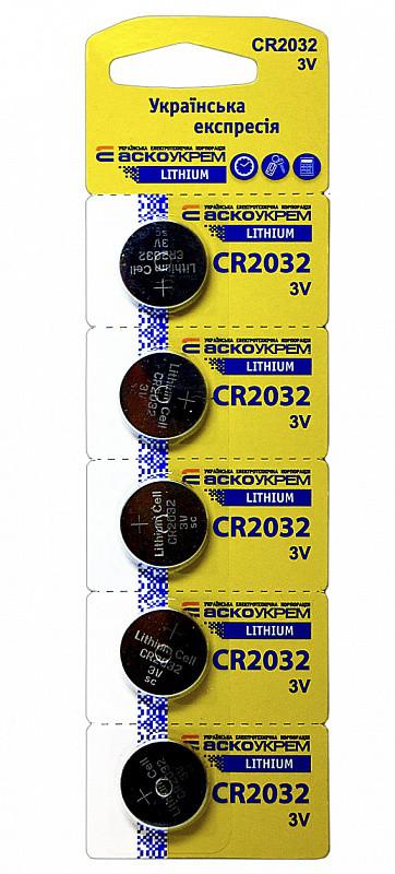 Батарейка АСКО-УКРЕМ Lithium CR2032 5 шт