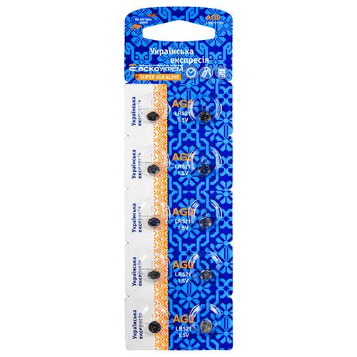 Батарейка АСКО-УКРЕМ Super Alkaline AG0 LR521 10 шт