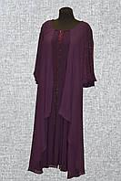 Женское платье украшенное шифоном Сиреневый, 44
