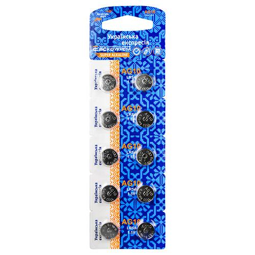 Батарейка АСКО-УКРЕМ Super Alkaline AG10 LR54 10 шт