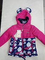 Детская Демисезонная Курточка для девочки размер 68.74.80.86.92
