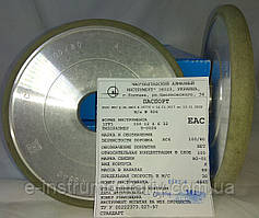 Алмазный круг Радиус (1FF1;А5П) 150х12х4х6х32 100% АС4 Связка В2-01