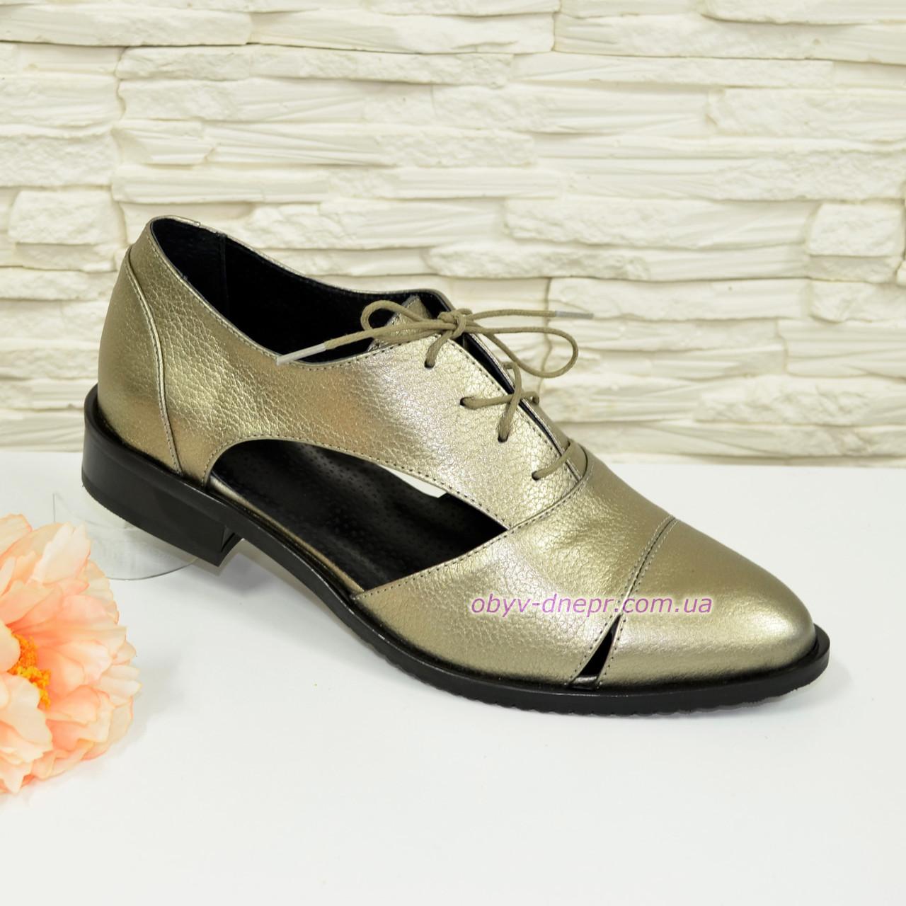 Кожаные туфли женские на низком ходу, цвет бронза.
