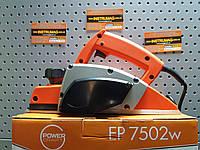 Рубанок POWERCRAFT EP 7502w