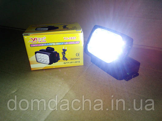 Налобный фонарь YJ-1837, фото 2