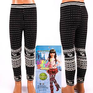 Детские штаны двойная вязка. Ласточка T501-11 L