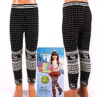 Детские штаны двойная вязка. Ласточка T501-11 XL