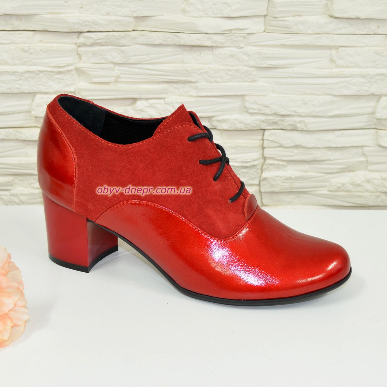 Туфли женские на устойчивом каблуке, натуральная замша и кожа красного цвета.