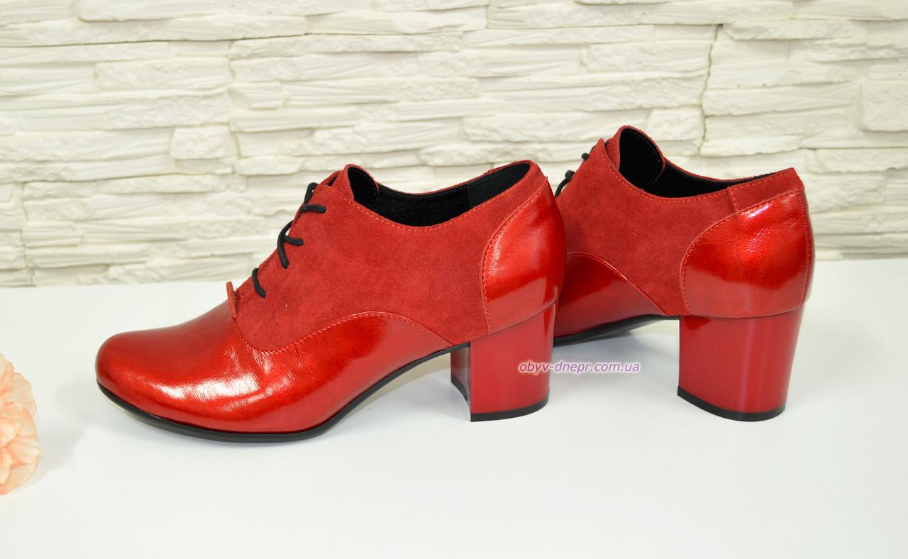 57192c4bc8a3 ... Туфли женские на устойчивом каблуке, натуральная замша и кожа красного  цвета., ...