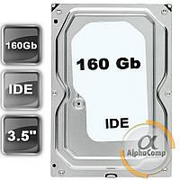 """Жесткий диск 3.5"""" 160Gb (IDE) б/у"""
