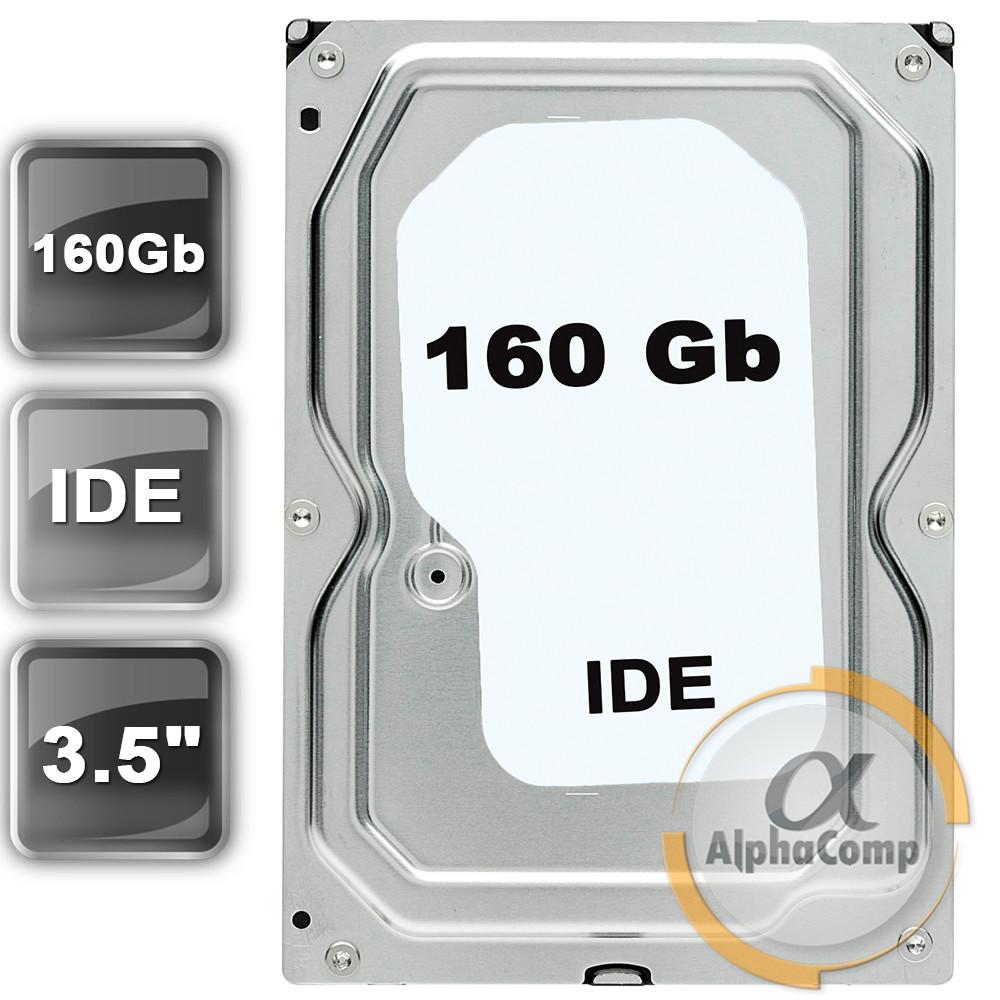 "Жесткий диск 3.5"" 160Gb (IDE) БУ"