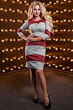Красивое стильное женское платье 2514 светло-серый-марсала меланж