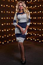 Красивое стильное женское платье 2513 светло-серый-темно синий меланж