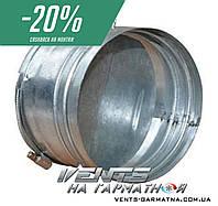 Вентс ГФК 125 обратный клапан
