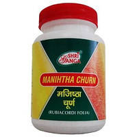 Манджишта чурна Шри Ганга 100 гр (Manihtha churna Shri Ganga)
