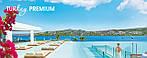 Преміум відпочинок а Туреччини , готелі з безкоштовною концепцією Преміум