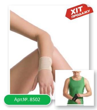Бандаж на лучезапястный сустав эластичный - Medtextile 8502