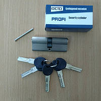 Серцевина OCTO PROFI 40*40 ключ-ключ (лазерн. 5 ключей)