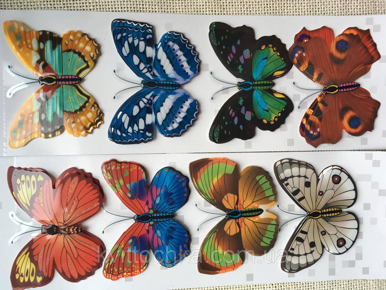 Бабочка объёмная 3D