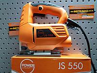 Лобзик электрический POWERCRAFT JS 550
