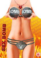 Фартук прикольный Секс Бомба