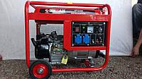 Бензиновый генератор  ERMAN AP 3300 2.6-3 КВт
