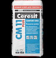 Клей для плитки CERESIT CM 11 - 25кг - Plus - Клеящая смесь Comfort Gres (СМ 11)