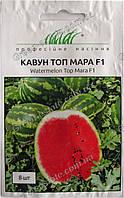 Арбуз Топ Мара F1 8 шт.