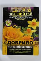 """""""Зелений Гай"""", троянда"""