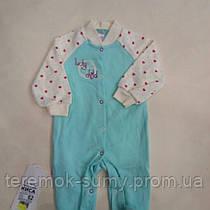 Человечек для девочки ткань интерлок размер 62