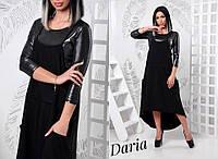 Платье-двойка с удлиненным сарафаном 773987