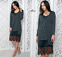Платье - двойка из шелка с ангорой 773992
