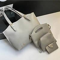 Жіноча сумка набір 4в1 сірий, фото 1