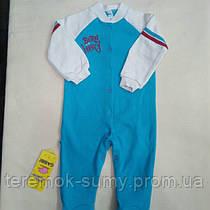 Человечек для мальчика ткань интерлок размер 74