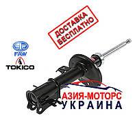 Амортизатор задней подвески правый Geely CK (Джили СК) FAW-TOKICO 1400618180