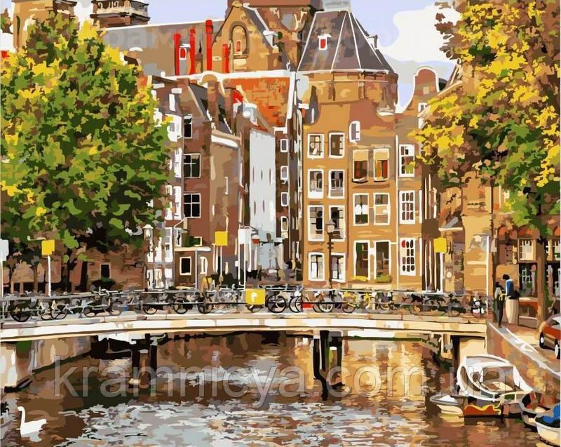 Картина по номерам 40х50 Старый Амстердам (GX21691)