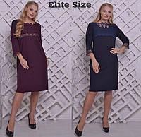 Прямое платье большого размера с кружевом и камнями 72522