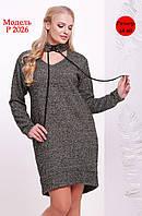 Платье прямого кроя из ангоры с чокером 202540