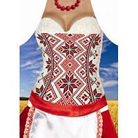Фартук Bonita Украинка женский