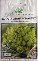 Капуста Романеско цветная ранняя 0,2 г