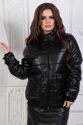 """Женская демисезонная куртка """"Passion"""", фото 2"""